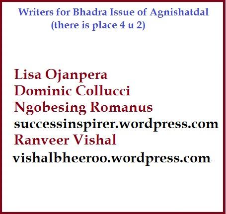 bhadra issue